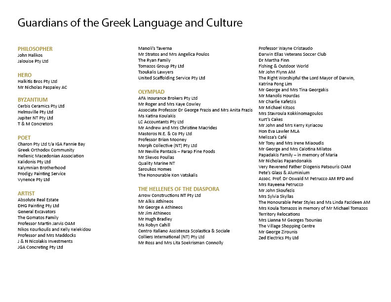 Guardians of the Greek Language and Culture Members