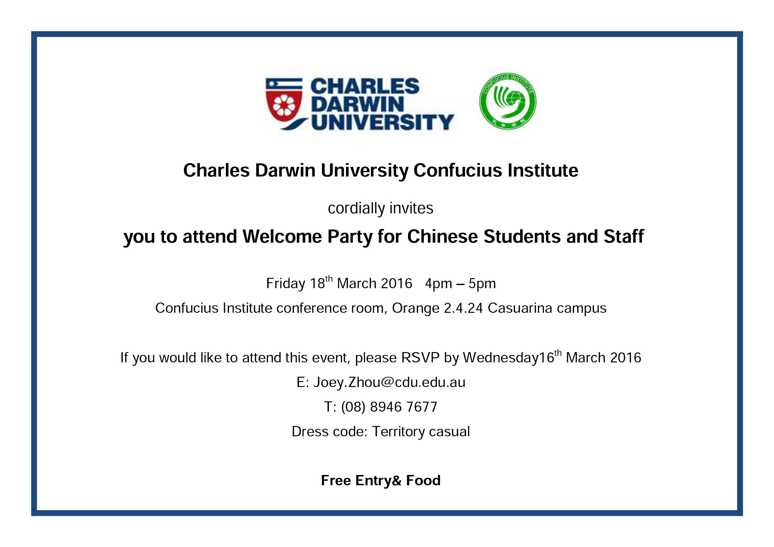 Invitation-Welcome event for Chinese students and staff