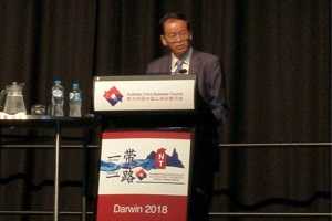 The Ambassador of the People's Republic of China to Australia HE Mr CHENG Jingye gave a speech at the opening ceremony