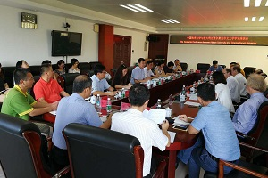 Confucius Institute Board Meeting at Hainan University