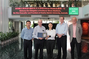 VC and DVC visited the Confucius Institute Headquarters