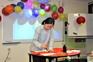 Calligraphy demo by volunteer teacher Ms Chufan Zhu