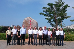 Hainan University Campus Tour