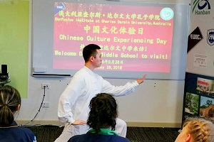 24 forms Tai Chi performance by Chinese Volunteer Teacher Mr Fala Chen