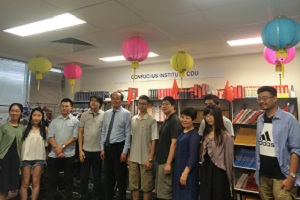 Meeting with Chinese students