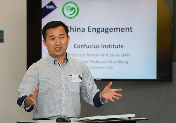 Hua Wang speaks at the Engagement with China