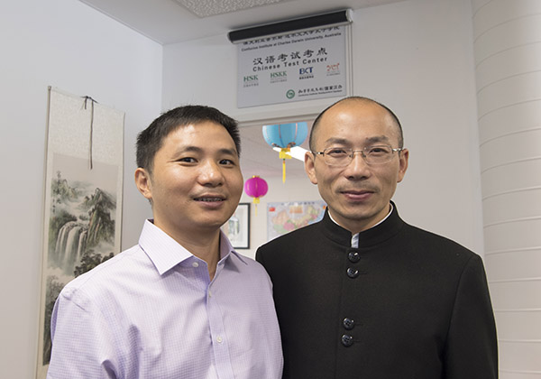 Gao Zhi (left) and Ming Ping Zhi bring Chinese language and culture to the Territory