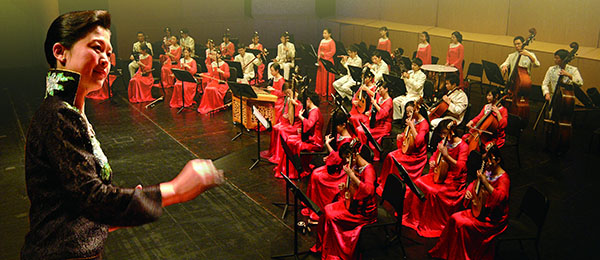 Nanjing University Orchestra: a musical bridge between cultures