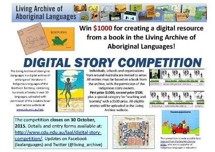 digital story competition